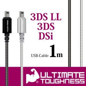 Nintendo 3DS DSi 3DSLL 用 充電ケーブル 1m  アルティメットタフネス データ通信 充電[DM便送料無料]|ecojiji