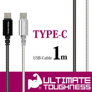 USB Type A to Type C ケーブル USB 充電用 ケーブル (ネコポス送料無料)|ecojiji