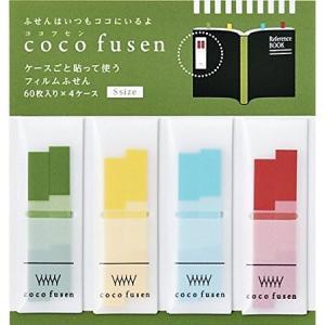 coco fusen ココフセン モスグリーン  ecojiji