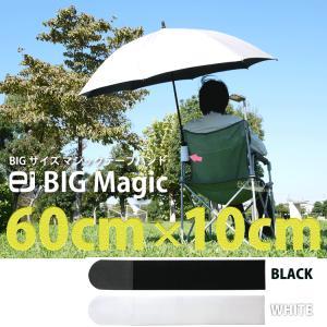 超デカマジックバンド Big Magic Band|ecojiji