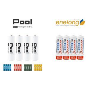 エネループ をこえる  充電池 充電式電池 エネロング 単3電池 繰り返し使える 防災グッズ ニッケル水素電池|ecojiji