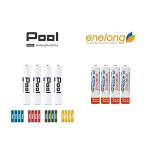 エネロング 単4電池 4本セット ニッケル水素電池 充電池 電池