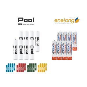 エネロング 単4電池 8本セット ニッケル水素電池 充電池 電池 (メール便送料無料)