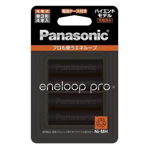 エネループ プロ eleloop pro 充電池 充電式電池 単3電池 繰り返し使える 防災グッズ ニッケル水素電池 4本セット (ネコポス送料無料)|ecojiji