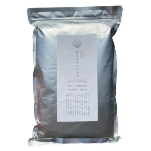 野菜除菌  ホタテ の貝殻 焼成カルシウム ほたてスペシャル 1Kg  (宅配便送料無料)|ecojiji