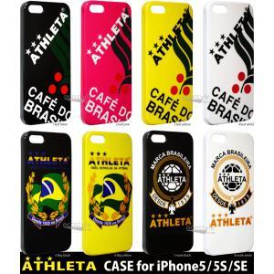 iPhoneSE ケース アスレタ ATHLETA iPhone5 5S SE 用 (メール便送料無料)|ecojiji