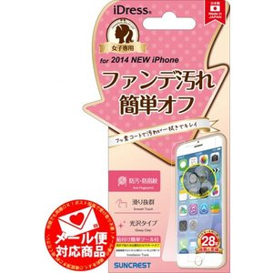 iPhone6S / iPhone6専用 ファンデ汚れ簡単オフフィルム (ネコポス送料無料) |ecojiji