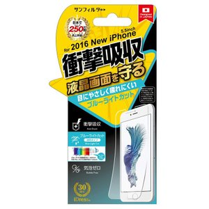 iPhone7Plus専用 液晶保護シート 衝撃自己吸収フィルム  (ネコポス送料無料)|ecojiji