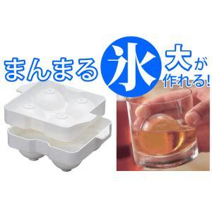 製氷器 丸型 家庭用 氷 (宅配便指定商品)|ecojiji