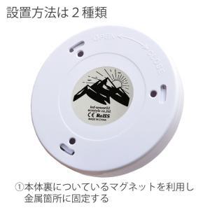 センサーライト 屋内 LED 照明 人感センサー 暖色 寒色  電池式 マグネット着脱式 丸型 小型 フットライト ナイトライト (ネコポス送料無料) ecojiji 07
