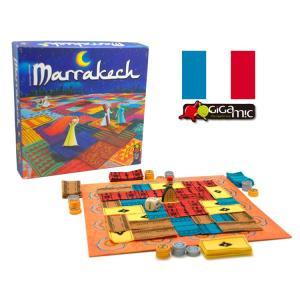 子供 6歳 マラケシュ Marrakech  Gigamic ギガミック 知育 ボードゲーム (宅配...