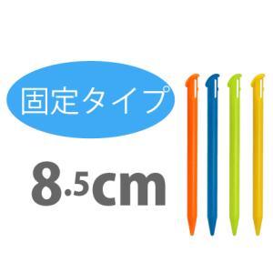 ニンテンドー 任天堂 NEW 3DSLL 用 タッチペン (ネコポス送料無料)|ecojiji|02
