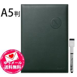 NUboard/ヌーボードA5判 バインダータイプ (ダークグリーン)ゆうメール便送料無料 ecojiji