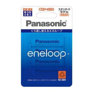 エネループ  充電池 充電式電池 単3電池 繰り返し使える 防災グッズ ニッケル水素電池 ばら売り 4本セット (ネコポス送料無料)|ecojiji