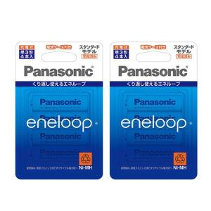 エネループ 充電池 充電式乾電池  単3電池 繰り返し使える 防災グッズ ニッケル水素電池 8本セット (ネコポス送料無料)|ecojiji