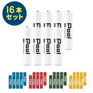 エネループ をこえる 大容量 充電池 充電式乾電池 単4電池 950mAh 16本セット 防災グッズ ニッケル水素電池 カラフル ネコポス送料無料|ecojiji