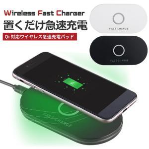 ワイヤレス充電器 Qi 対応 iPhone X/8/8 Plus Galaxy Note8/S8/S8+/ S7等他Qi対応機種  置くだけ充電 ecojiji