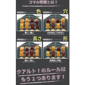 クアルト ミニ ギガミック ボードゲーム 子供 クリスマス 6歳 QUARTO mini  Gigamic 知育 (宅配便送料無料) ecojiji 04