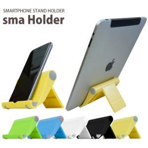 スマホスタンド スマホ スタンド タブレット iphone ipad Android   (ネコポス送料無料)|ecojiji