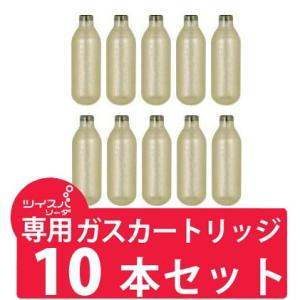 ツイスパソーダ用炭酸ガスカートリッジ グリーンハウス製 ばら売り10本セット (ネコポス送料無料)|ecojiji