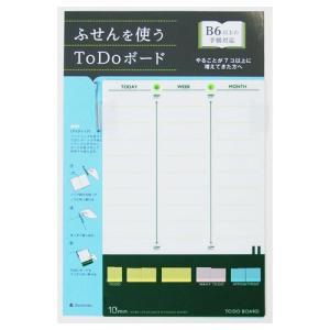 ふせんを使うToDoボード/B6以上の手帳対応 【メール便送料無料】 ecojiji