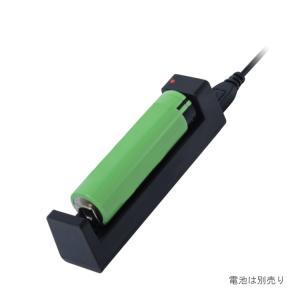 リチウム電池用充電器