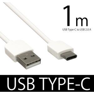 USBタイプCケーブル / USB TYPE-C Cable [USB2.0]|ecojiji