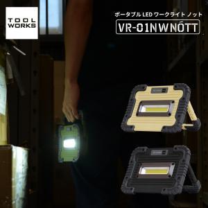 LED 明るい 投光器 ワークライト 防水 防塵 耐衝撃 防水等級 IP65 750ルーメン 電池式 マグネット キャンプ 釣り 防災 アウトドア ランタン (宅配便送料無料)|ecojiji