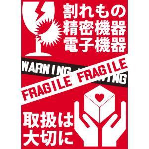 われものシール 50mm×70mm サイズ [100枚セット] FRAGILE 荷札シール|ecojiji