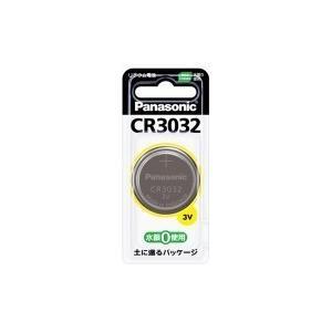 【まとめ買い】パナソニック コイン形リチウム電池 5個セット CR3032 5P