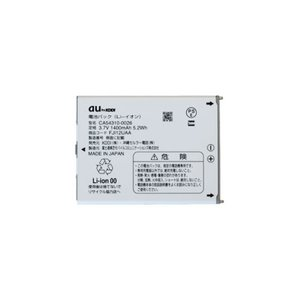 au 純正 富士通 ARROWS ES IS12F 電池パック FJI12UAA モバイルバッテリー 電池交換|ecokeitai