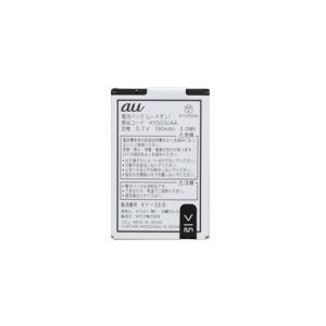 au 純正 京セラ K012 K010 K008 K007 K005 K004 K003 電池パック KY003UAA モバイルバッテリー 電池交換|ecokeitai