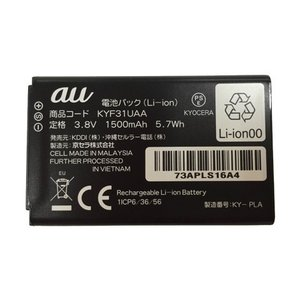 au 純正 京セラ GRATINA 4G 電池パック KYF31UAA モバイルバッテリー 電池交換|ecokeitai