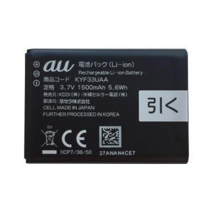au 純正 京セラ TORQUE X01 KYF33 電池パック KYF33UAA モバイルバッテリー 電池交換|ecokeitai