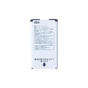 au 純正 京セラ miraie 電池パック KYL23UAA モバイルバッテリー 電池交換|ecokeitai