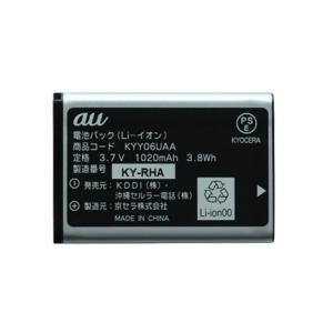 au 純正 京セラ GRATINA2 MARVERA2 MARVERA GRATINA 電池パック KYY06UAA モバイルバッテリー 電池交換|ecokeitai