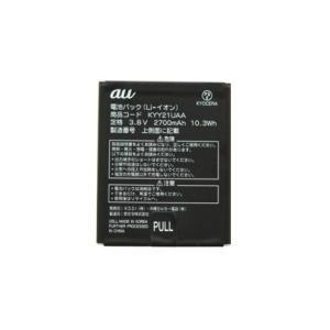 au 純正 京セラ URBANO L02 L01 電池パック KYY21UAA モバイルバッテリー 電池交換|ecokeitai