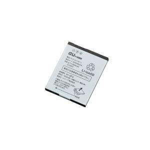 au 純正 シャープ SH011 SH009 電池パック SH009UAA モバイルバッテリー 電池交換|ecokeitai