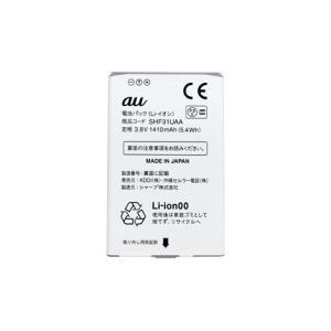 au 純正 シャープ AQUOS K SHF33 SHF32 SHF31 電池パック SHF31UAA モバイルバッテリー 電池交換|ecokeitai