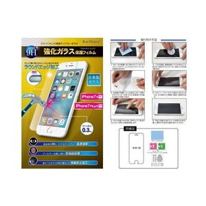 iPhone 高硬度9H強化ガラスフィルム 4.7インチ iPhone8 7 6S 防指紋処理 気泡防止構造 2.5Dラウンドエッジ加工 飛散防止加工 透過率約96%|ecokeitai