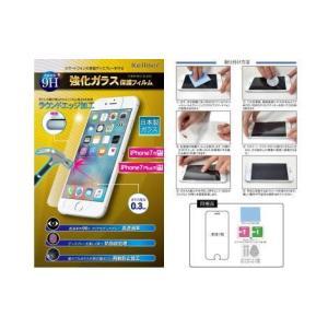 iPhone 高硬度9H強化ガラスフィルム 5.5インチ iPhone8 plus 7 plus 6S plus 防指紋処理 気泡防止構造 2.5Dラウンドエッジ加工 飛散防止加工 透過率約96% ecokeitai