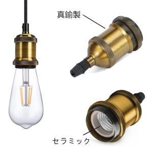 真鍮ソケットE26 ペンダントライトE26 おしゃれ LED対応 デザイン