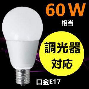<10個セット>LED電球 7W 口金E17 ミニクリプトン形 60W相当 調光器対応 電球色