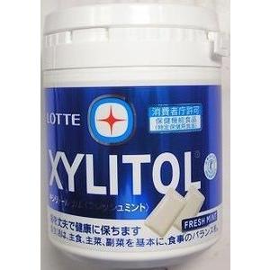 キシリトール ボトル ガム フレッシュミント 青 ロッテ LOTTE 特定保健用食品