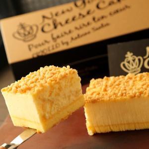 クリオロ 濃厚なめらかニューヨークチーズケーキ 長方形 お取り寄せ ギフト 誕生日ケーキ スイーツ ...