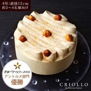 バニラムースとキャラメルのケーキ ガイア 4号 直径12cm 約2〜4名様用 ホールケーキ 洋菓子 ...