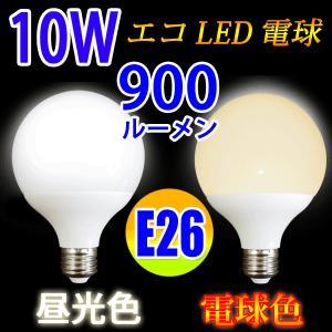 LED電球 ボール球 E26 消費電力10W ...の関連商品8