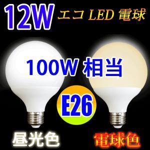 LED電球 ボール球 E26 消費電力12W ...の関連商品2