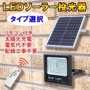 LED投光器 50w 照明器具 作業灯 看板灯 防水防塵 昼光色 CON-50W