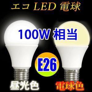 LED電球 E26 100W相当 12W 電球色...の商品画像
